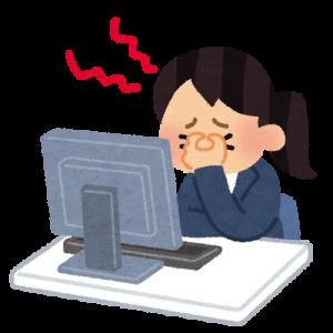computer_tsukare