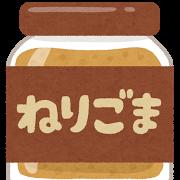 cooking_nerigoma